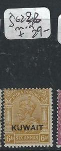 KUWAIT   (PP2704B) ON  INDIA KGV   6 A  SG 22B       MOG