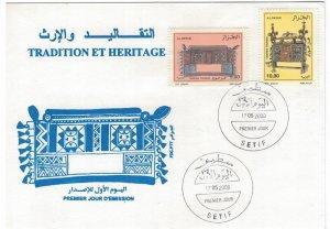 Algeria 2000 FDC Stamps Scott 1188-1189 Handicraft Horses Saddle Folklore Tuareg