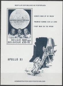 Belgium #B846 MNH CV $3.00  (S2154L)