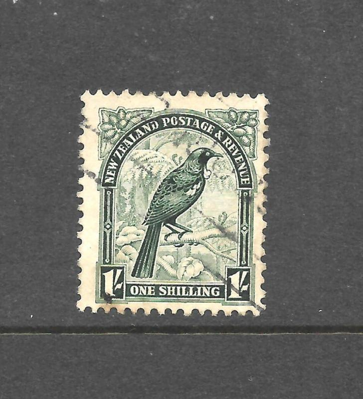 NEW ZEALAND 1935 1/-  PICTORIAL FU SG 567