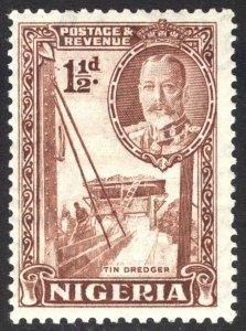Nigeria 1936 1.5d Brown PERF 12.5x13.5 SG 36a Scott 40a VLMM/MVLH Cat £80($101)