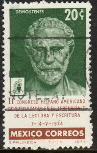 MEXICO 1066 Congress for reading & writing studies Used (565)