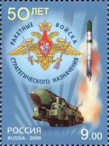 Russia 2009 50th Anniversary Strategic Rocket Force Emble Sciences Stamp Mi 1613