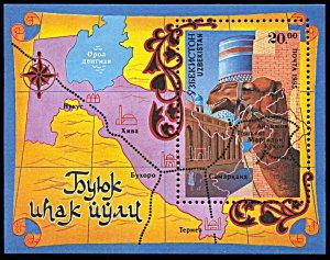Uzbekistan 74, MNH, Silk Road Architecture souvenir sheet, Camel