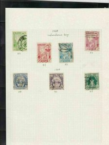 burma stamps page ref 16921