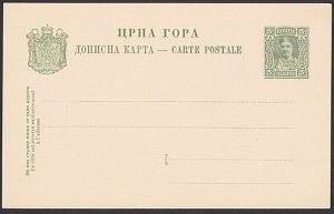 MONTENEGRO Early 5k postcard unused........................................G166