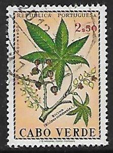 Cape Verde # 348 - Ricinus - used.....{BRN3}