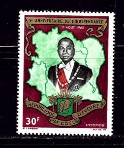 Ivory Coast 230 MH 1965 issue