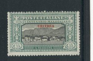 Eritrea 76  MNG cgs