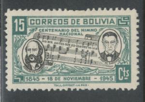 Bolivia 310  MH (2)