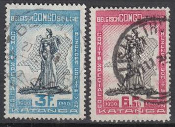 Belgian Congo - 1950 25th Anniversary of Katanga (831)