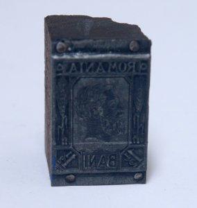 ROMANIA #118 King Carol I 1 1/2b Catalog Metal Die Stamp Postage Cliche