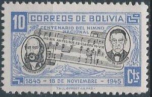 Bolivia 309 (mnh) 10c national anthem, ultra & black (1946)