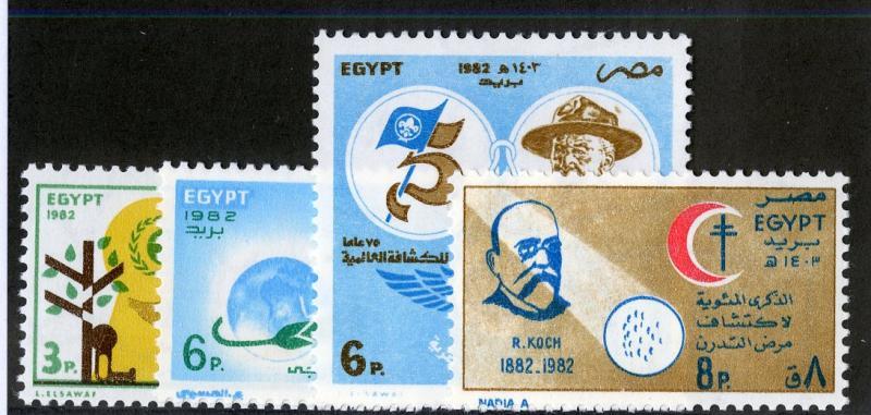 EGYPT 1198-1201 MNH SCV $3.65 BIN $1.85 SCOUTS