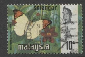 STAMP STATION PERTH Selangor #132 Butterfly Type FU