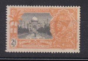 J28329 1935 india part of set mh #146 jubilee