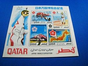 QATAR  -  SCOTT # 223a  -  EXPO S/S    MNH      (ss94)