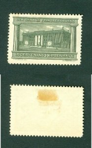 Denmark. Poster Stamp HNG. Freemason Masonic Grand Lodge Building