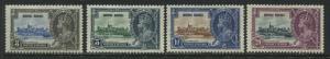 Hong Kong KGV 1935 Silver Jubilee set mint o.g.