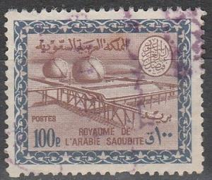 Saudi Arabia #449 F-VF Used CV $50.00  (V553)