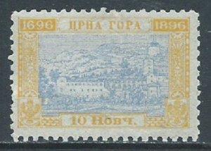 Montenegro, Sc #49, 10n MH