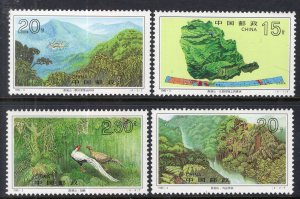 China 2554-2557 Birds MNH VF