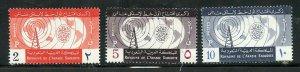 SAUDI ARABIA SCOTT# 205-207  MINT NEVER HINGED AS SHOWN