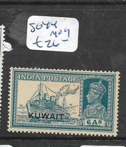 KUWAIT (P0203B) ON INDIA KGVI  6A  BOAT   SG 44  MOG