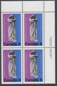 Canada - #669 Supreme Court Plate Block - MNH