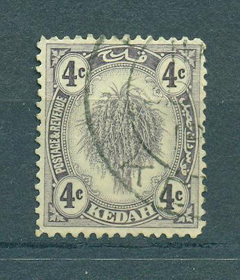 Malaya - Kedah sc# 29 (2) used cat value $.25