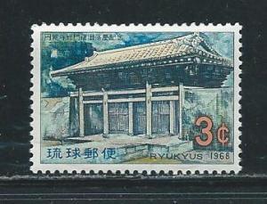 Ryukyu Islands 171 1968 Temple Gate single MNH