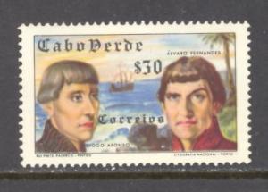 Cape Verde Sc # 279 mint hinged (RS)