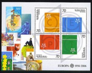 Armenia Scott 740, MNH, 50th Anniversary of Europa, S/S S...