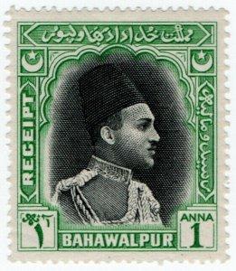 (I.B) Pakistan Revenue : Bahawalpur Receipt 1a
