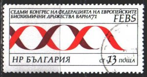 Bulgaria. 1971. 2120. Congress of Biochemists. USED.