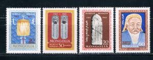 Mongolia 304-307 Set MNH (M0073)