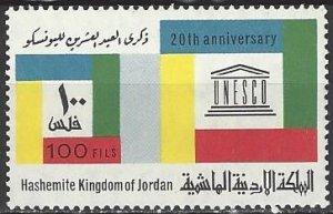 Jordan  542  MNH  UNESCO 20th Anniversary