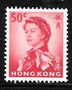 Hong Kong 210b: 50c Queen Elizabeth II, MH, VF