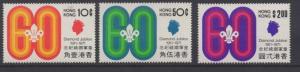 *Hong Kong # 262-4 MNH VF
