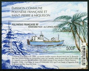French Polynesia Ships Stamps 2019 MNH Hawaiki Nui JIS SP&M Nautical 1v M/S