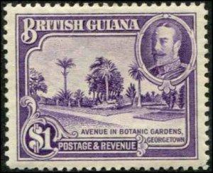 British Guiana SC# 222 Avenue to Botanic Garden toned gum  MH