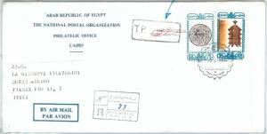 73952 - EGYPT  - POSTAL HISTORY - OFFICIAL FDC COVER  with INFORMATION  1989