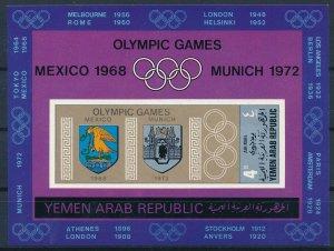 [I1239] Yemen 1968 Olympics good sheet very fine MNH $30