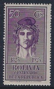 Bolivia, Scott #156; 50c Liberty Head, MNH