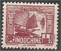 INDO-CHINA, 1931, MNH 1/5c, Junk Scott 144