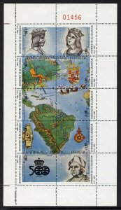 Salvador C543 MNH Discovery of America, Columbus, Map, Ships, Crest