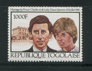 Togo #1105 MNH