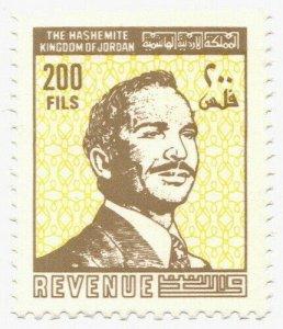 (I.B) Jordan Revenue : Duty Stamp 200f