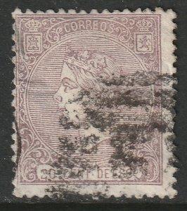 Spain Sc 86 used