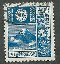 Japan Scott 248  Used
